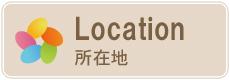 所在地・MAP|名古屋・TOEIC英語塾エイプラウド